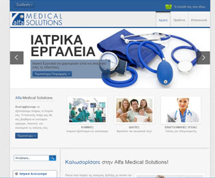 AMS MEDICAL SOLUTIONS